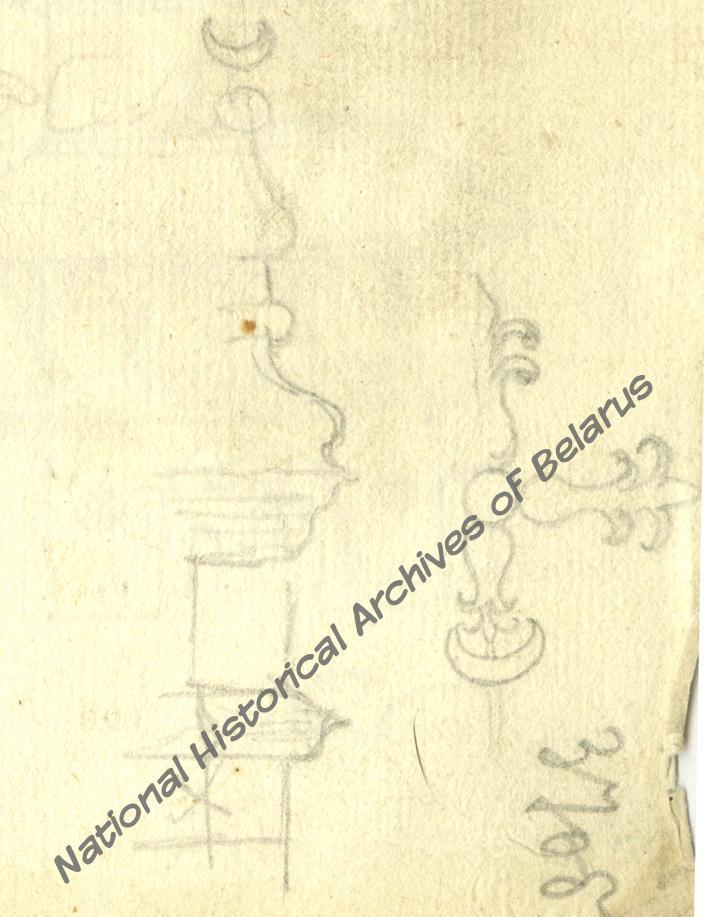 Брама Слуцкага Спаскага манастыра. Задні фасад. Малюнак Януша Радзівіла.