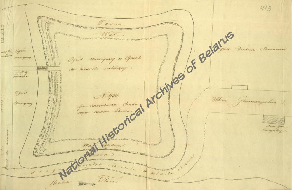 Фрагмент плана лазарэта на тэрыторыі цытадэлі ў Слуцку.