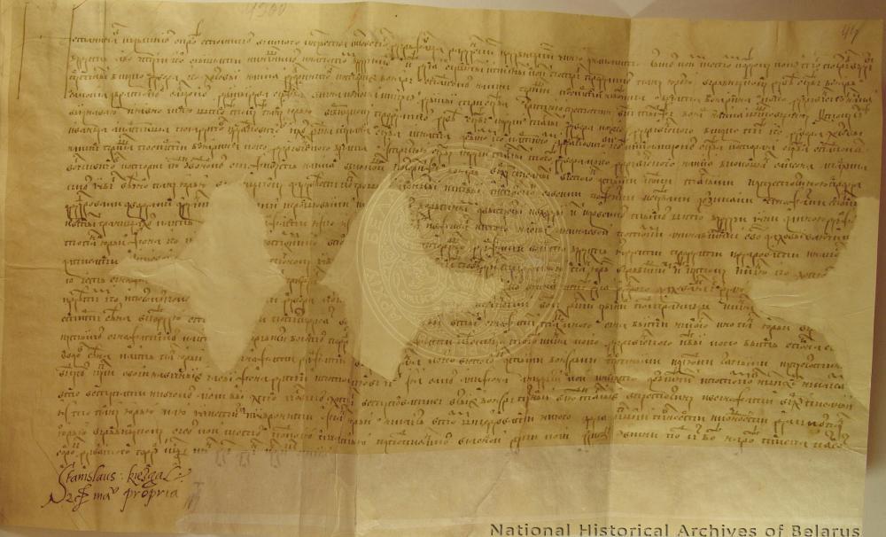 14 чэрвеня 1549 г., 7 індыкта, г. Вільня. – Ліст стольніка Вялікага Княства Літоўскага Станіслава Кезгайлы, уласніка двара Дзераўная, продажу за 200 коп грошай польскіх Юрыю Вярбіцкаму да яго двара Хатава дзвюх служб путных баяр Дабрынічаў, якіх аддзедзічыў па смерці свайго дзераўнянскага баярына Булата, і пустоўшчыны Шашкоўшчына, дзвюх служб цяглых людзей Паладзічаў, таксама па Булаце, і трэцяй службы Беламашан у сяле Беламошша, а таксама дароўны яму ж на сенажаці Ігуменскія каля рэчкі Лубені і на балоце.