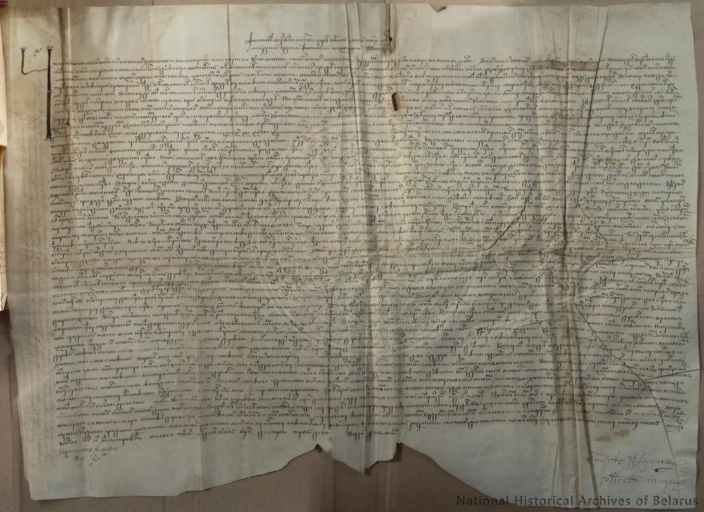 1 снежня 1551 г., г. Вільня. — Ліст караля польскага і вялікага князя літоўскага Жыгімонта II Аўгуста баярыну Юрыю Вярбіцкаму з пацвярджэннем двух лістоў на продаж ад каралеўскага стольніка Станіслава Мікалаевіча Кезгайлы (Гезгалы) маёнтка Сухаверхаўшчына з путнымі баярамі ад 4 лістапада 1547 г. і двух службаў путных баяр двара Хатовы, пусташы Шэшкаўшчына каля ракі Лубені, і трох службаў двара Дзераўная за 200 коп грошай літоўскіх ад 1 снежня 1551 г. Старабеларуская мова. Скорапіс. Пергамен. Ф.694, воп.4