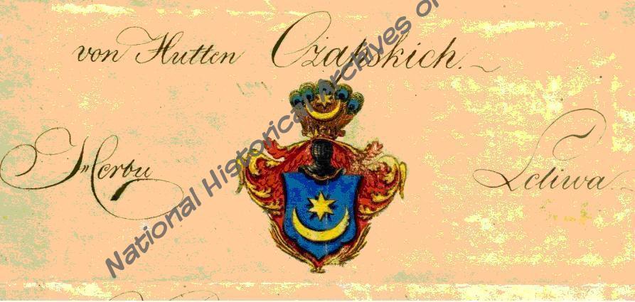 Герб «Лелива» рода графов Гуттен-Чапских. Рисунок 1826 г. Ф. 319, оп. 2, д. 365, л. 17.