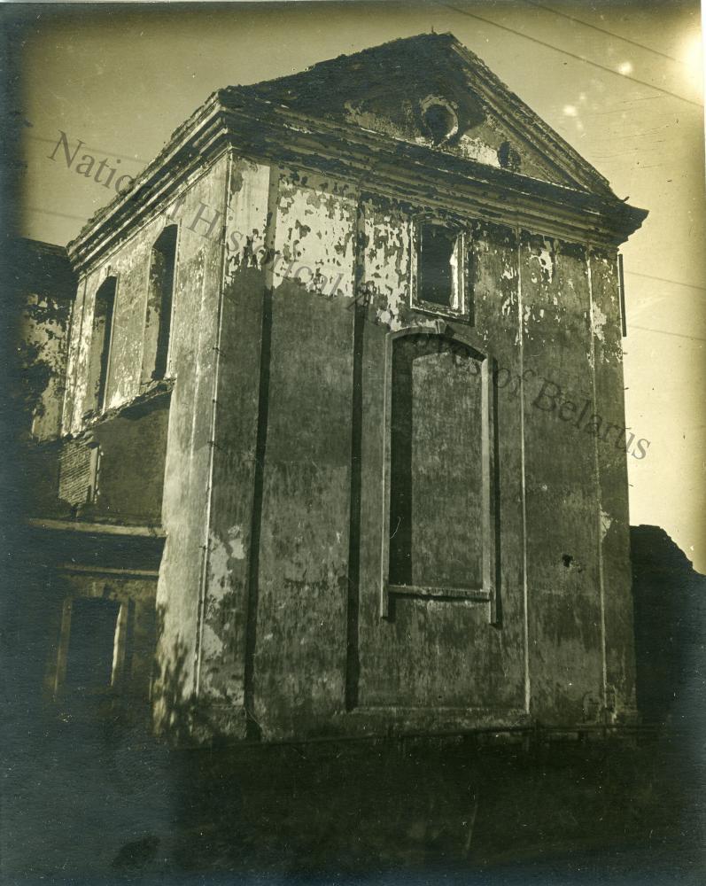 Пустынкі, урочышча Мсціслаўскага павета Магілёўскай губерні. Успенскі сабор. Усходні фасад.