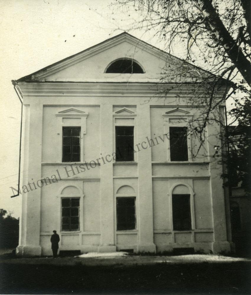 Крычаў, мястэчка Чэрыкаўскага павета Магілёўскай губерні. Палац Г.А.Пацёмкіна. Левае крыло задняга фасада.