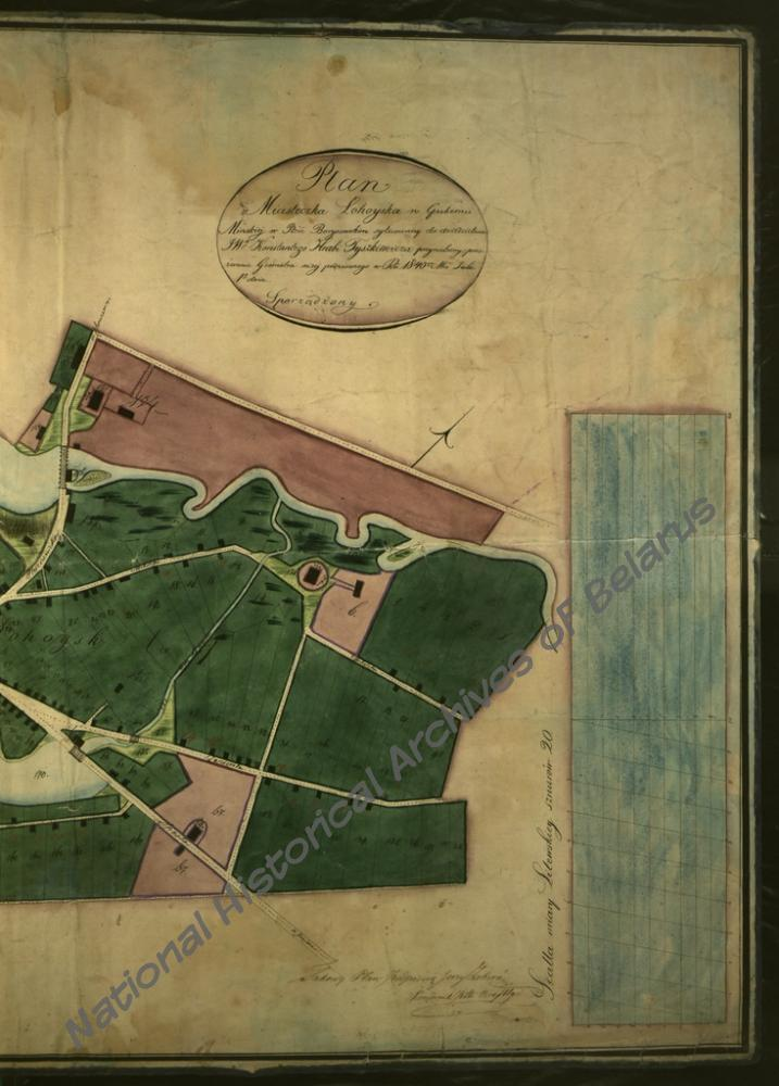 План местечка Логойск Борисовского уезда, принадлежащего Тышкевичам. 1840 г.