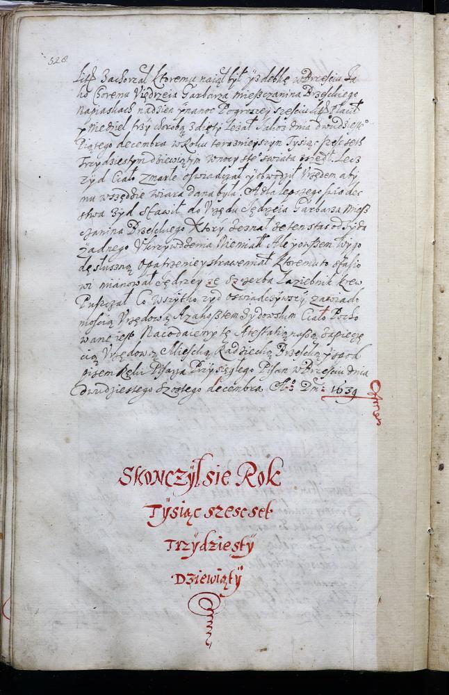 Запіс на заканчэнне пасяджэння  Берасцейскага магістрата за 1639 год (польская мова)