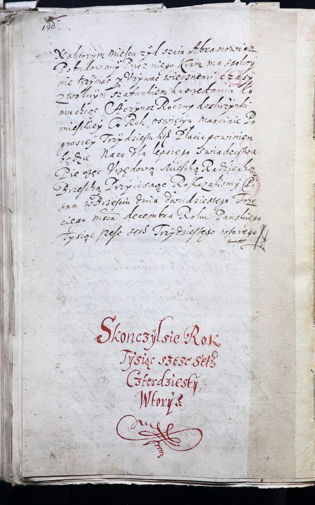 Запіс на заканчэнне пасяджэння  Берасцейскага магістрата за 1642 год (польская мова)