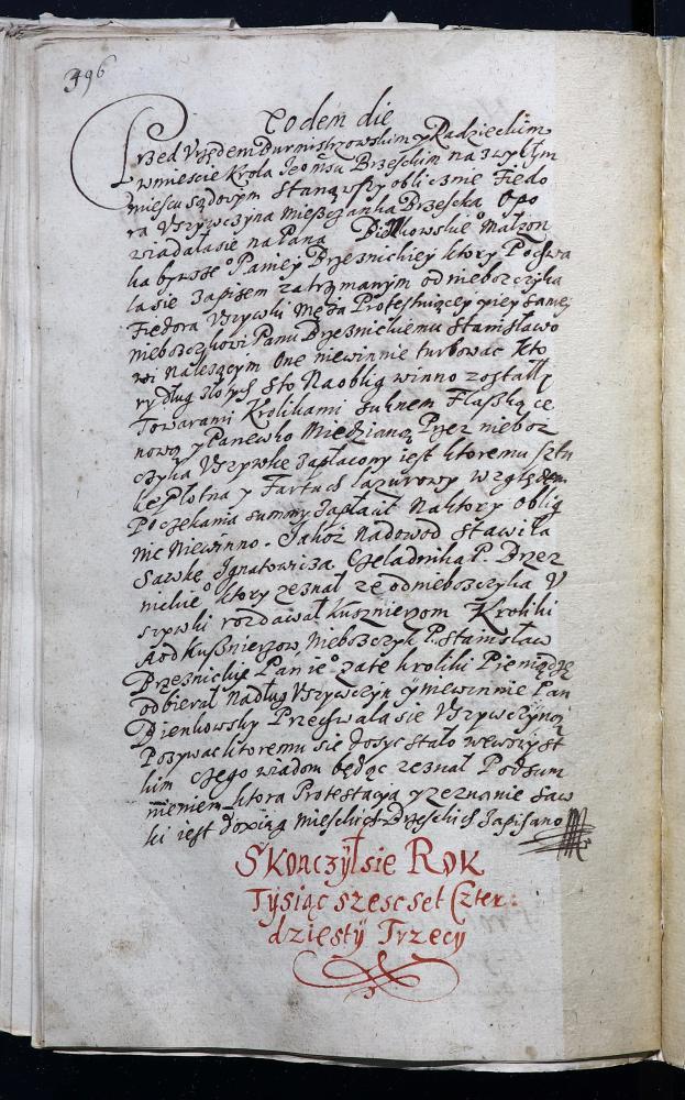 Запіс на заканчэнне пасяджэння  Берасцейскага магістрата за 1643 год (польская мова)
