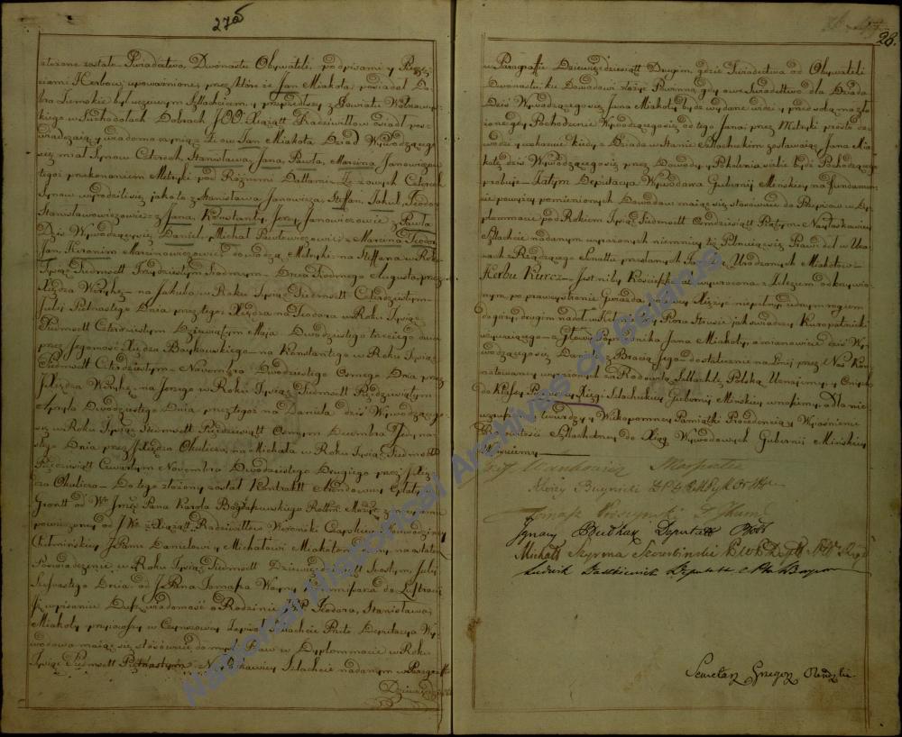 Пратакол Мінскага дваранскага дэпутацкага сходу ад 8 жніўня 1799 г. аб зацвярджэнні ў дваранскай годнасці роду Мякотаў, продкаў маці М.Багдановіча.