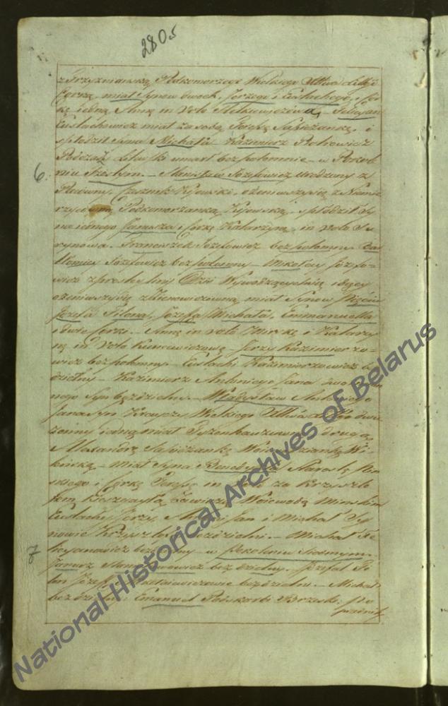 Определение Минского дворянского депутатского собрания от 12 июля 1802 г. о признании в дворянском достоинстве рода графов Тышкевичей герба «Лелива»