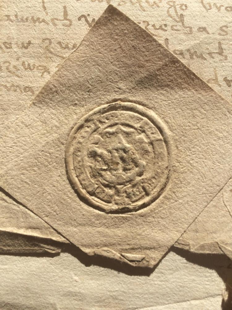 Брэст лаўніцкая пячатка 1592 г.