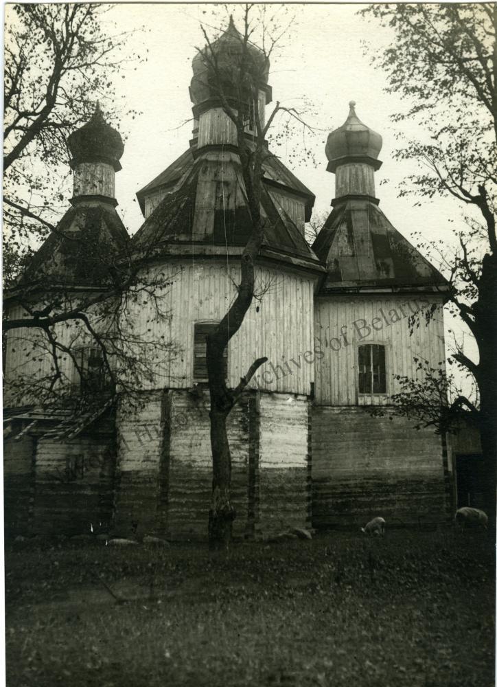Глухі, сяло Быхаўскага павета Магілёўскай губерні. Мікалаеўская царква. Усходні фасад.