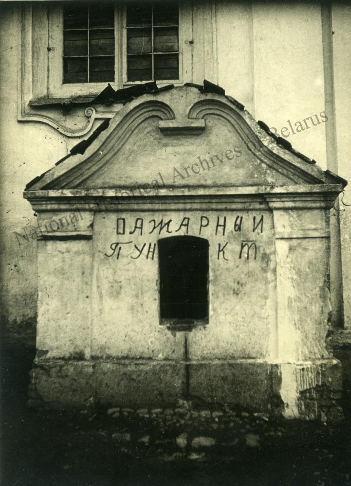 Магілёў, горад Магілёўскай губерні. Спаса-Праабражэнская царква. Дэталь бакавога фасада.