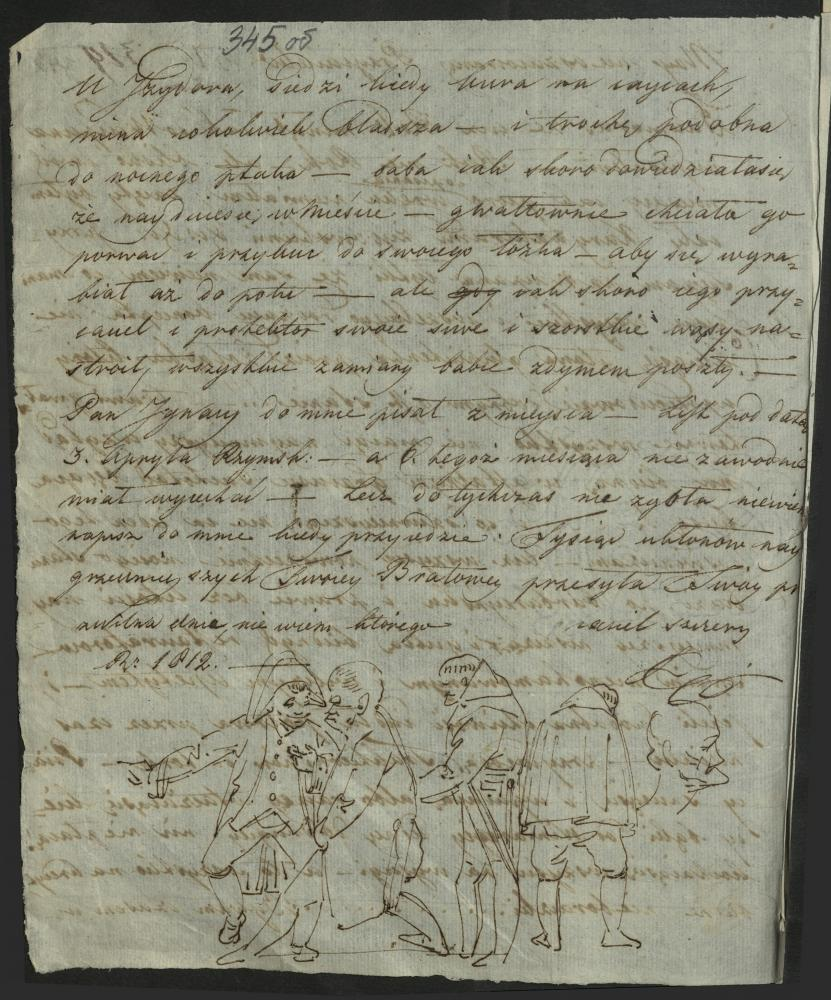 Прыватны ліст Яна Дамеля Ігнату Цэйзіку. Вільня. 8 мая 1812 года