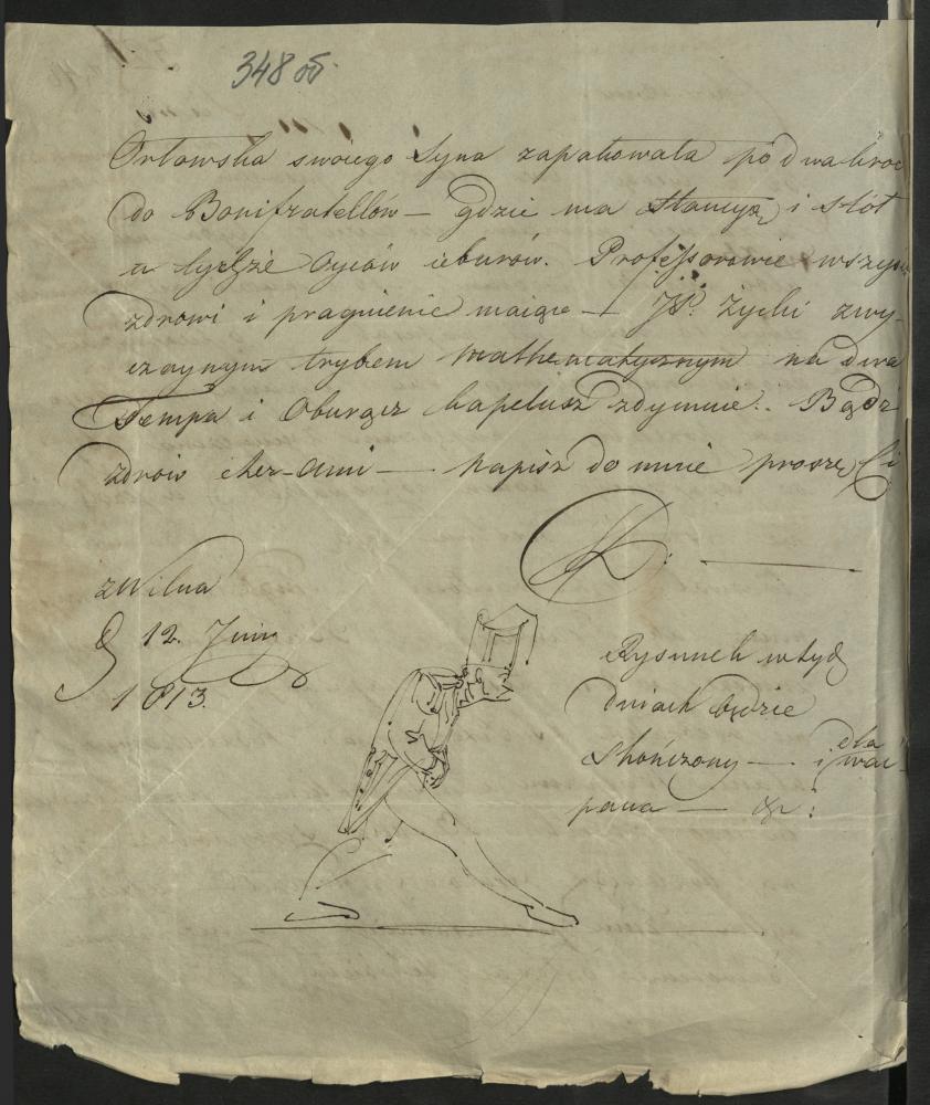 Прыватны ліст Яна Дамеля Ігнату Цэйзіку. Вільня. 12 чэрвеня 1813 года