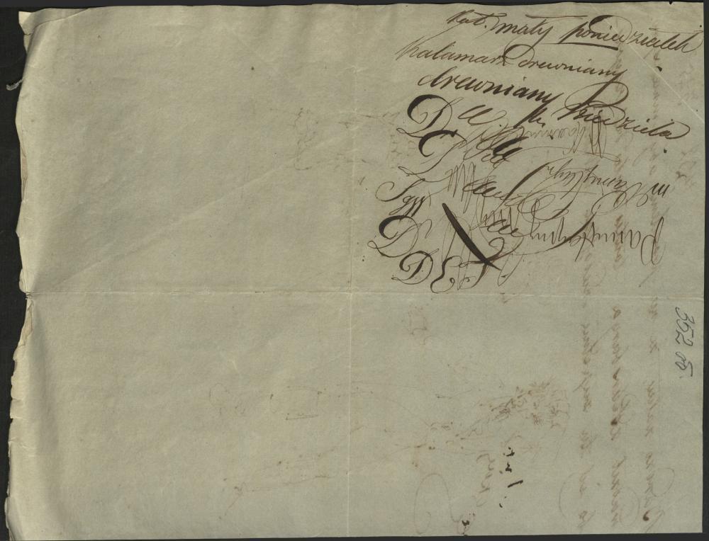 Прыватны ліст Яна Дамеля Ігнату Цэйзіку. Вільня. 12 ліпеня 1813 года