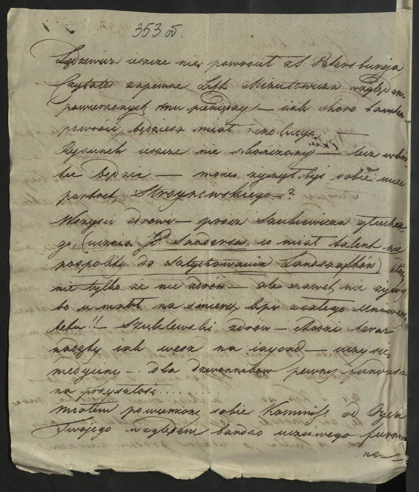 Прыватны ліст Яна Дамеля Ігнату Цэйзіку. Вільня. 27 ліпеня 1813 года