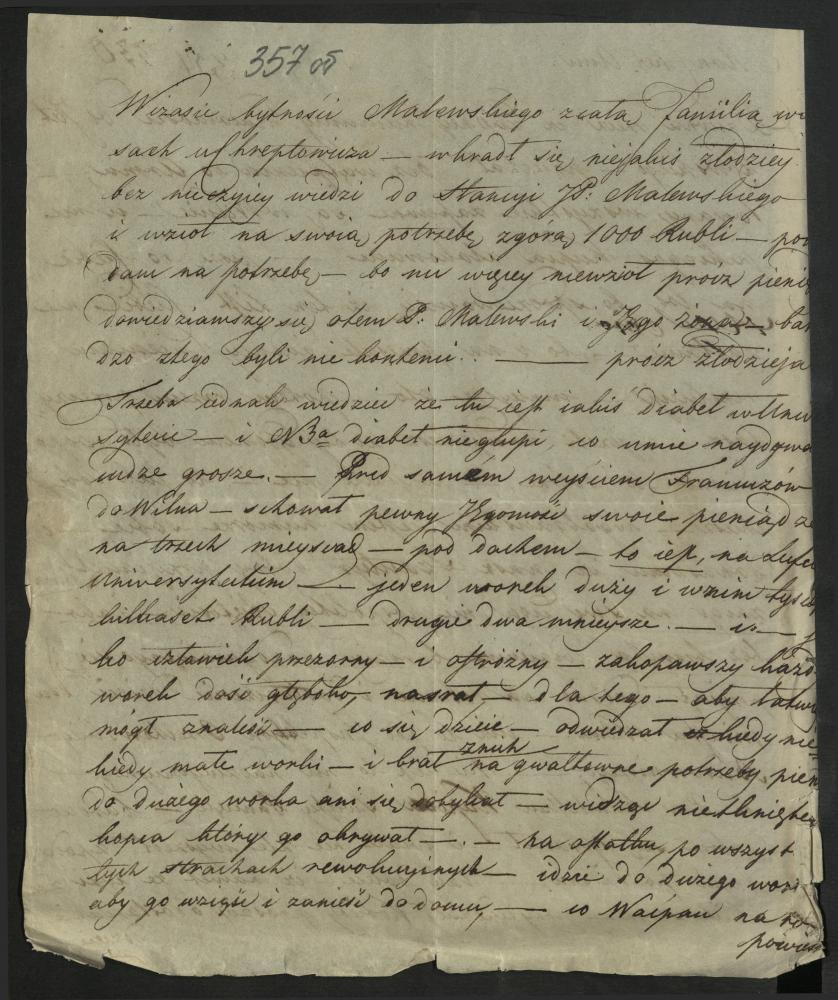 Прыватны ліст Яна Дамеля Ігнату Цэйзіку. Вільня. 23 жніўня 1813 года
