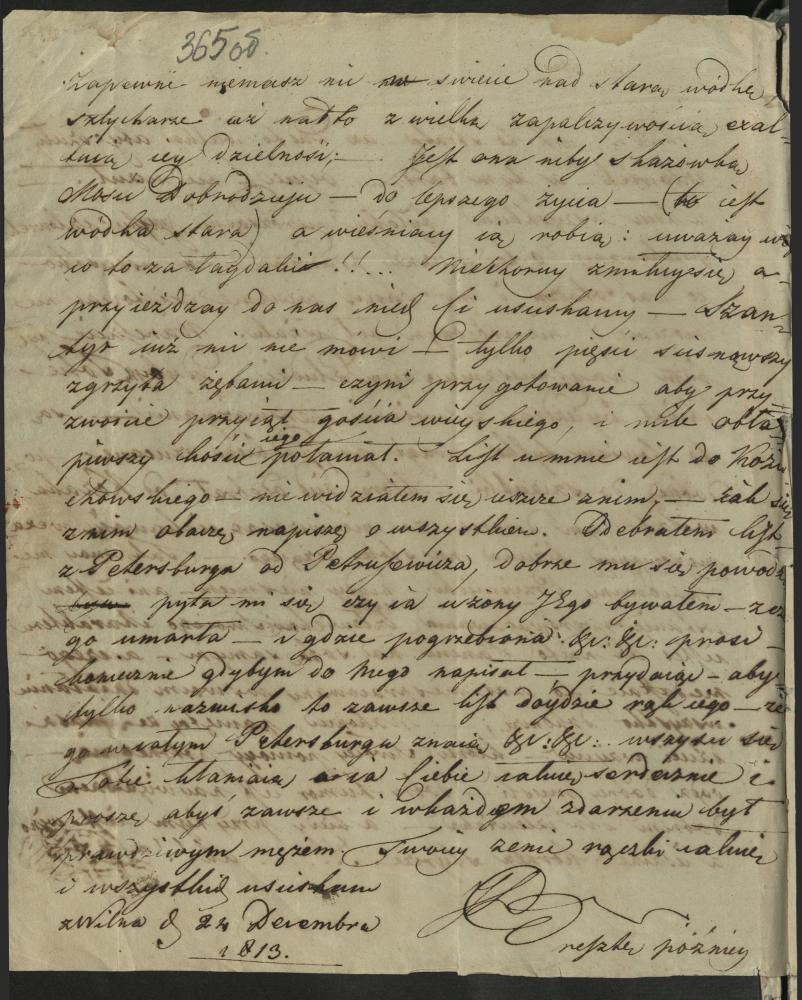 Прыватны ліст Яна Дамеля Ігнату Цэйзіку. Вільня. 24 снежня 1813 года
