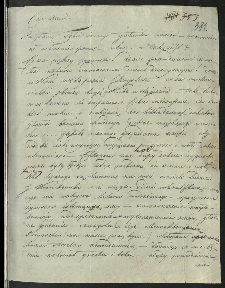 Прыватны ліст Яна Дамеля Ігнату Цэйзіку. Вільня. 7 мая 1814 года