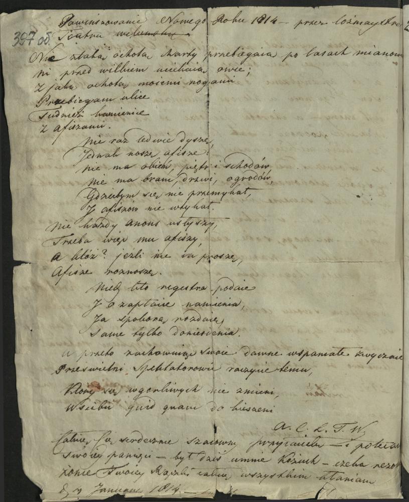 Прыватны ліст Яна Дамеля Ігнату Цэйзіку. Вільня. Канец снежня 1813 года
