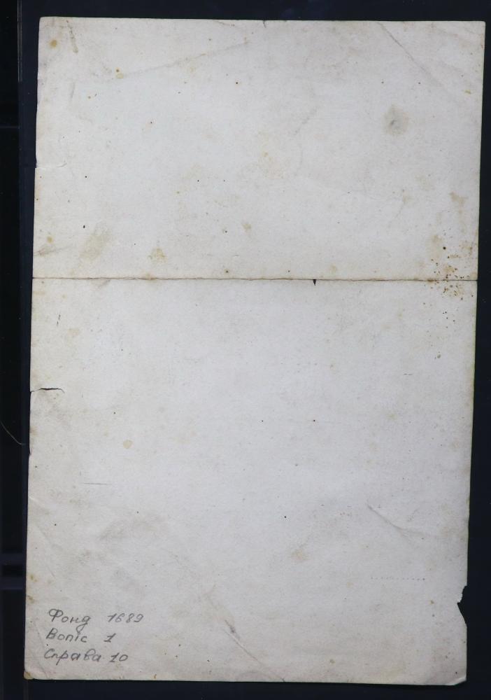 Праектныя прапановы па рэканструкцыі Вішнеўскага касцёла за 1898—1900 гады. Чарцяжы галоўнага фасада, хораў, скляпенняў, гарызантальны і вертыкальны разрэзы. 1898—1900 гады