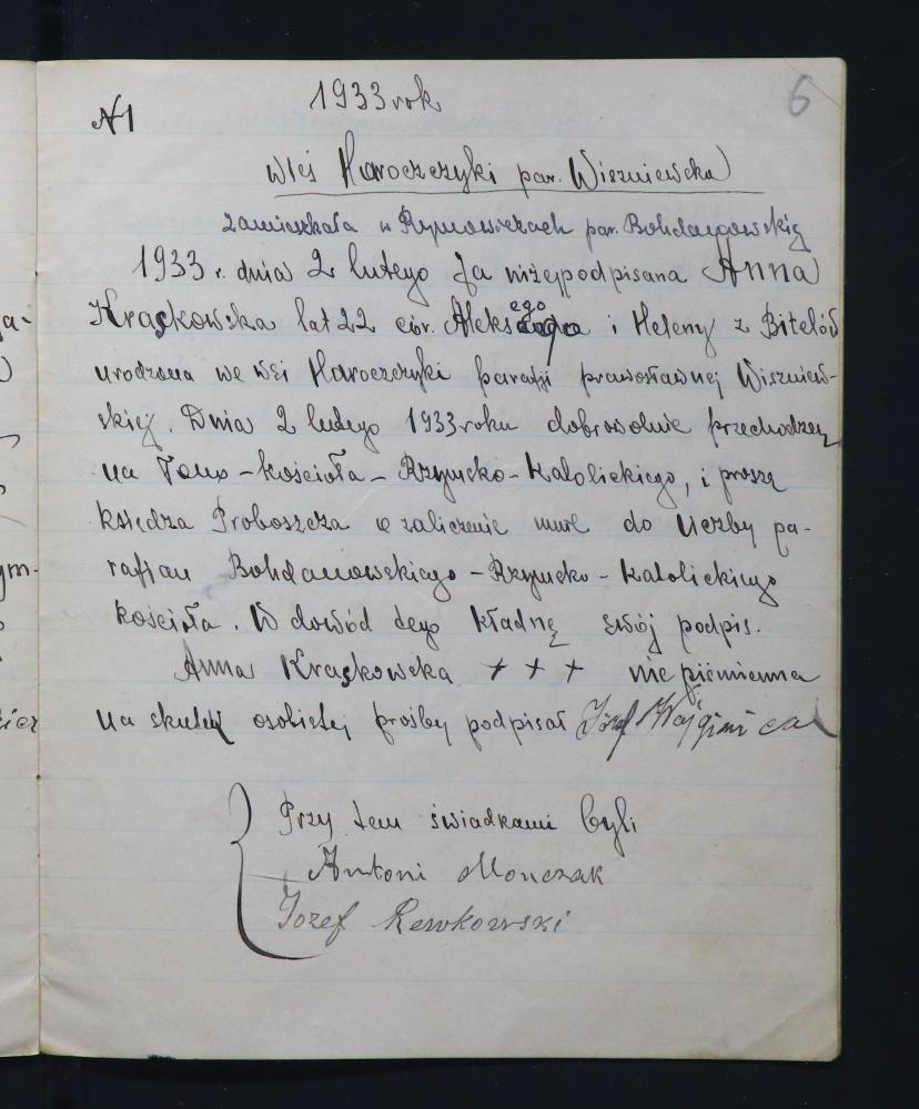 Кніга рэгістрацыі асоб, якія прынялі рымска-каталіцкае веравызнанне ў Багданаўскай парафіі за 1930—1934 гады