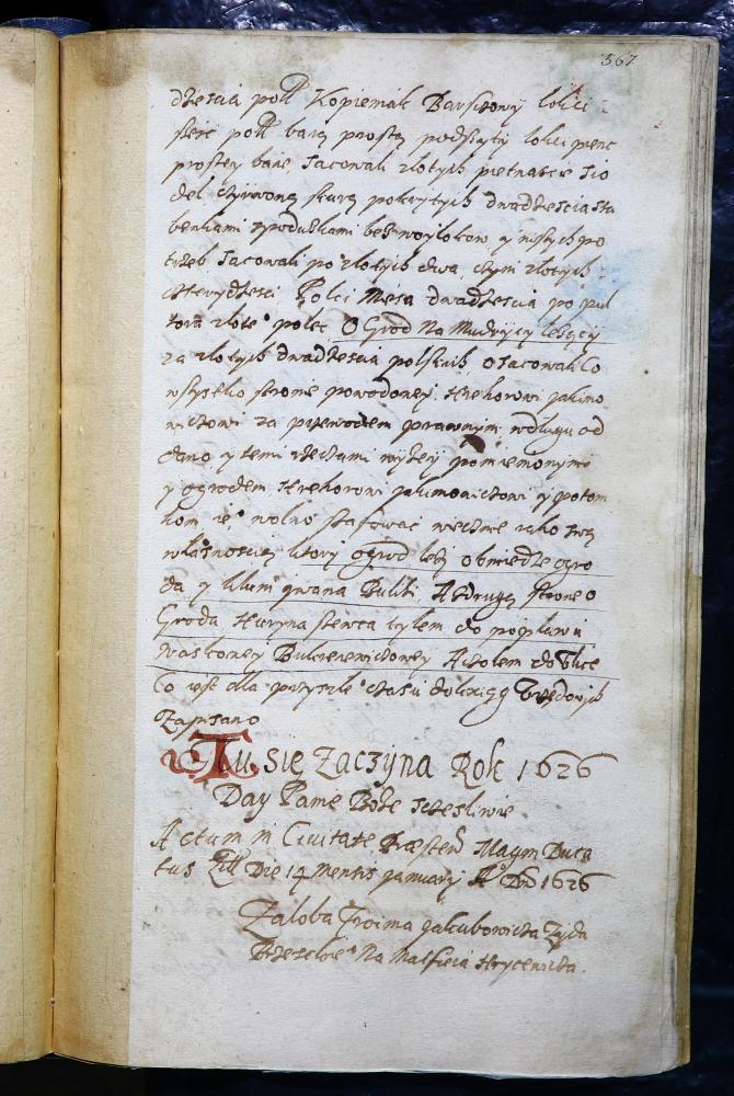 Запіс на пачатак пасяджэння Берасцейскага магістрата за 1626 год (польская мова)