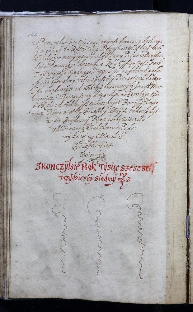 Запіс на заканчэнне пасяджэнняў Берасцейскага магістрата за 1637 год (польская мова)
