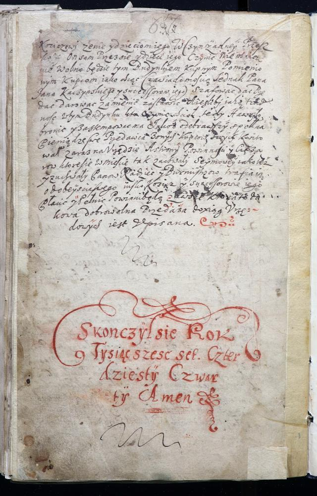 Запіс на заканчэнне пасяджэння Берасцейскага магістрата за 1644 год (польская мова)