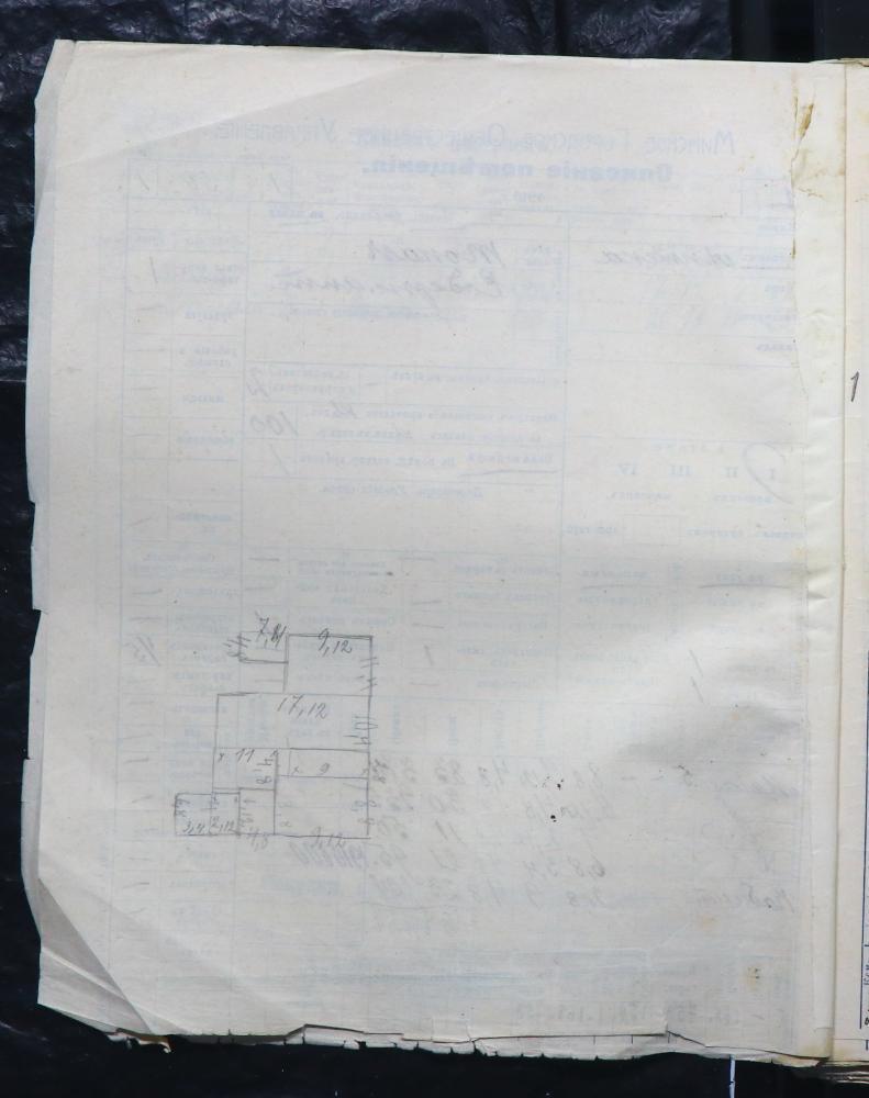 Апісанне памяшканняў у  мураваным двухпавярховым доме, які знаходзіўся на пляцы № 1 у квартале № 56 на рагу Магазіннай і Губернатарскай вуліц у г. Мінску за 1910 год, дзе нарадзіўся з 1880 па 1890 гады  пражывала сям'я Рушчыцаў