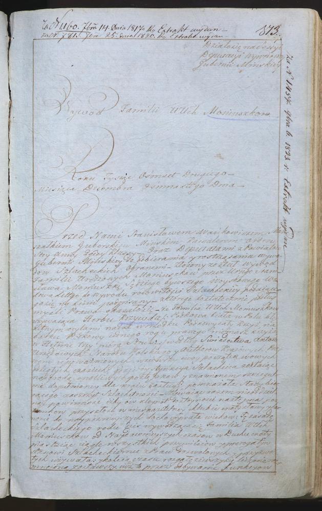 Пратакол Мінскага дваранскага дэпутацкага сходу ад 18 снежня 1802 года аб зацвярджэнні ў дваранскай годнасці роду Манюшкаў герба «Крыўда»