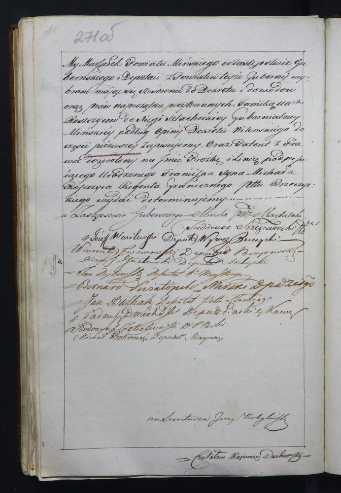 Пастанова Мінскага дваранскага дэпутацкага сходу ад 28 ліпеня 1822 года аб прызнанні ў дваранскай годнасці роду Рушчыцаў  герба «Ліс»