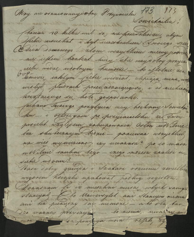 Прыватны ліст Яна Дамеля Ігнату Цэйзіку. Вільня. 13 жніўня 1813 года